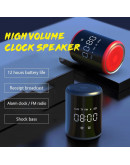 Thrive Multifunctional Bluetooth Speaker