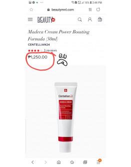 CENTELLIAN 24+ Madeca Cream Active Skin Formula 50ml