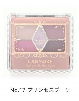 CANMAKE Perfect Stylish Eyes 17