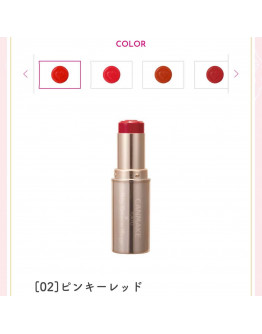 CANMAKE Melty Luminous Rouge 02