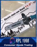 11.5 Inch Electric Saw