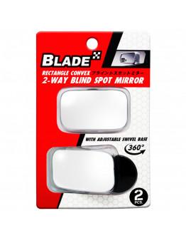 Blade Blind Spot Mirror BSM054 Rectangular Convex