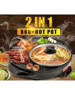 Korean 2 in 1 Hot pot and Grill ( Rounded New Design)